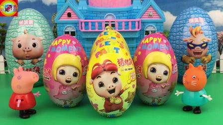 寓教于乐奇趣蛋 第一季 猪猪侠五灵守卫者奇趣蛋