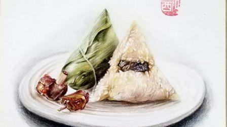 彩铅超写实——粽子