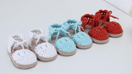 娟娟编织289集娃娃鞋学步鞋基础编织视频教程毛线时尚编织