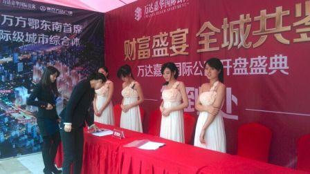 武汉特色演艺节目 力量组合、创意演出节目  131-1436-5784 胡