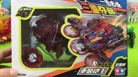 【机甲兽神爆裂飞车玩具】爆裂飞车2星能觉醒暴击系列重装铠王玩具试玩