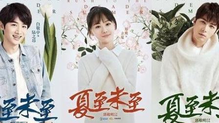 2017超好看电视剧排行推荐TOP10!!看片不用愁了!