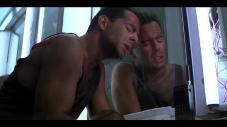 虎胆龙威1: 探员搬教科书, 对大楼断电, 没想到这实际上是在帮了恐怖分子!