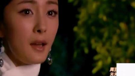 四阿哥眼睁睁看着心爱的晴川离开, 杨幂真美