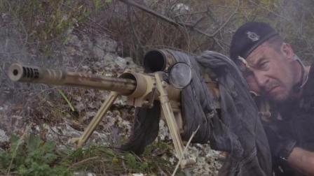狙击手就像幽魂一样, 永远都不会让你知道他在哪里开的第一枪