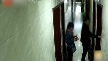 少女面对性侵 电话直播提供线索警方破案