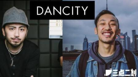 #Dancity#街舞系列第一集, 我们#在便利店门口跳popping#!