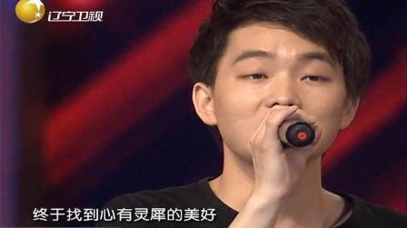 狱警翻唱刘俊杰歌曲《小酒窝》,为梦想歌唱