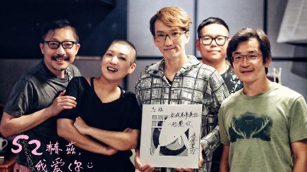 林志炫温暖献声电影《52赫兹,我爱你》同名主题曲MV