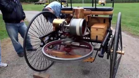 老外驱动驾驶1886年出的奔驰一号三轮车, 现在价值几个亿