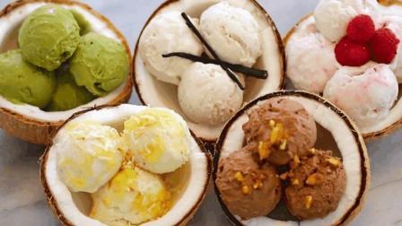 好吃不长胖的夏日必备-低脂椰奶冰淇淋