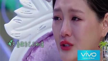 《姐姐好饿2》大S小S相互感谢泪目,汪小菲盼望与妻子二人世界