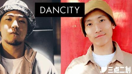 #Dancity#第五集!