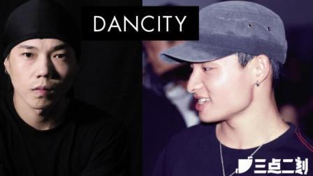 #Dancity#系列第六集!