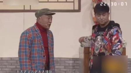 刘小光 刘程 父子俩演绎小品《咱村儿有网红》爆笑全场