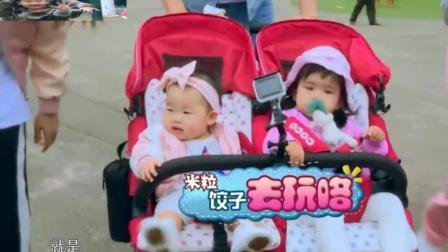 包贝尔女儿包饺子见到锦荣秒变花痴女, 包文婧都不好意思了