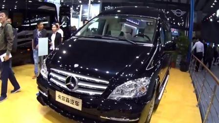 汽车: 顶级奢华仅65万 奔驰卡尔森威霆顶级商务房车