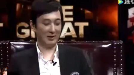 王思聪现场吐槽张艺谋电影, 旁边的郑恺尴尬不已_