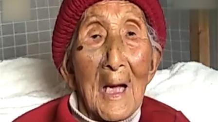 四川百岁老人膝下竟有儿孙137人 大儿子家里就有53人