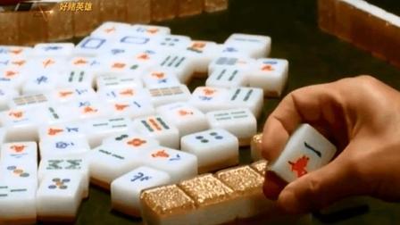 打麻将蒙眼不看牌单凭记忆力推算, 这技术没谁了