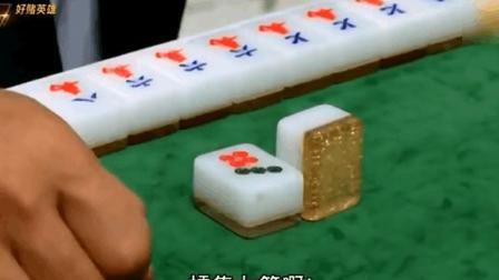 打麻将大家都做清一色, 结果最后单吊还是同样的牌