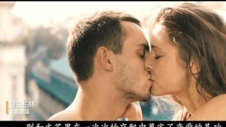鸭片: 别在恋爱中作践自己《爱在柏林》