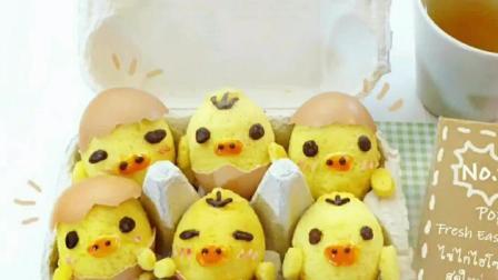 怎样制作萌鸡蛋蛋糕How to Kiiroitori Easter eggs Chiffon cake