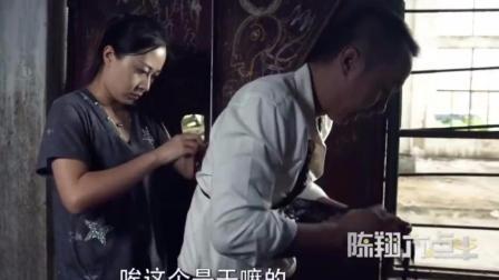 爆笑短片: 陈翔六点半 茅台哥, 你能告诉我一下你