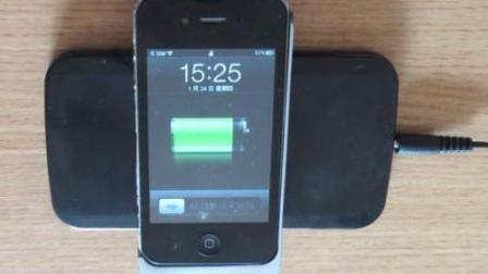 手机快速充电方法, 只需一秒钟就可充满