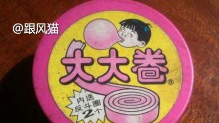 毁童年!魔性表情包恶搞消失了的儿时零食,吃