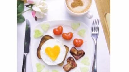 心型煎蛋, 心型培根, 心型西红柿, 满眼都是爱