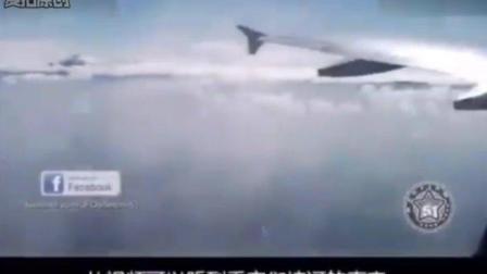 秘鲁网友飞机上, 意外拍到巨型UFO, 乘客惊恐尖叫。