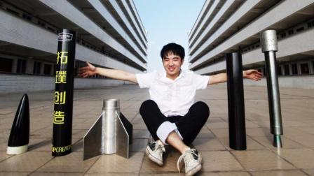 他要做中国版的SpaceX 102