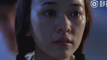 电影《听说》中, 彭于晏跟陈意涵表白的一段。