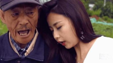陈翔六点半: 原来妹大爷是土豪啊, 怪不得这么多美女找上门来