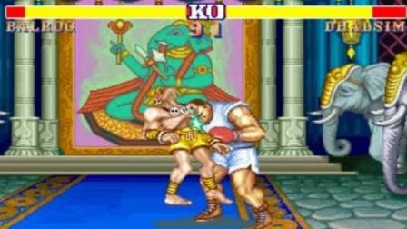 街霸模拟器第一季 拳王对逾迦大师达尔锡DHAISIM 防守反击关键看心态