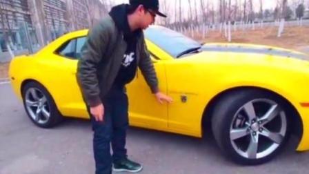这车25万太值了, 大黄蜂跑车真的很酷!