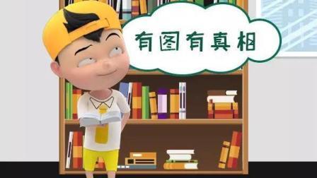认真搞笑,校园茗星show-视频4