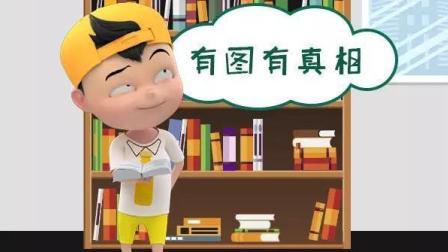 认真搞笑,校园茗星show-视频6
