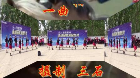 吴山庄凤梅舞队《一曲相送》