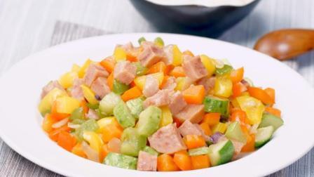 适合夏季吃的健康美味养生菜谱: 七彩蔬菜火腿丁