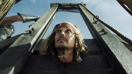 关于《加勒比海盗》系列电影你应该知道的几件事情!