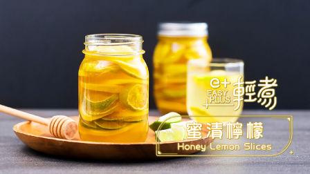 蜜糖腌柠檬 184