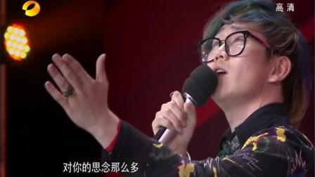 恶搞型歌手携闽南语版《Opera2》来袭,陈奕迅等