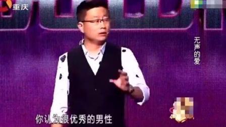 爱情保卫战: 小三砸100万给男子, 男子一番话让全场观众鼓掌叫好, 涂磊大赞!