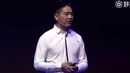 刘强东年会发言2021年京东将超越马云的阿里巴巴, 成为亚洲首富
