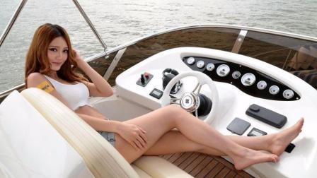游艇出海美女作伴, 人生何求