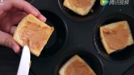 快手小清新花样早餐--棉花糖香蕉烤吐司 当棉花糖爱上了吐司