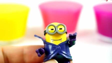 彩色冰淇淋杯小黄人玩具总动员儿童学颜色趣味游戏