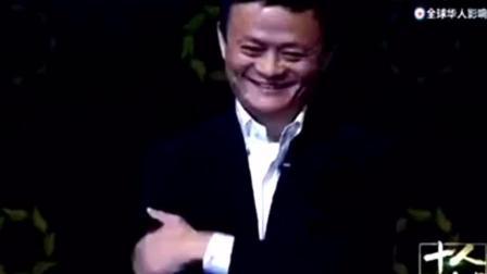 柳传志说马云丑, 马云回复满堂爆笑